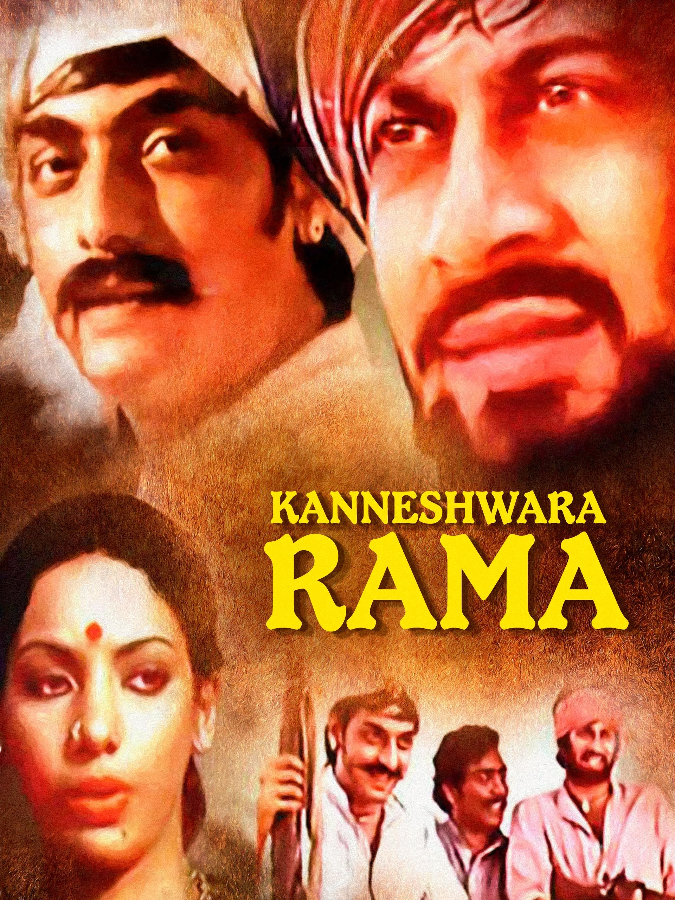 Shabana Azmi Best Movies, TV Shows and Web Series List