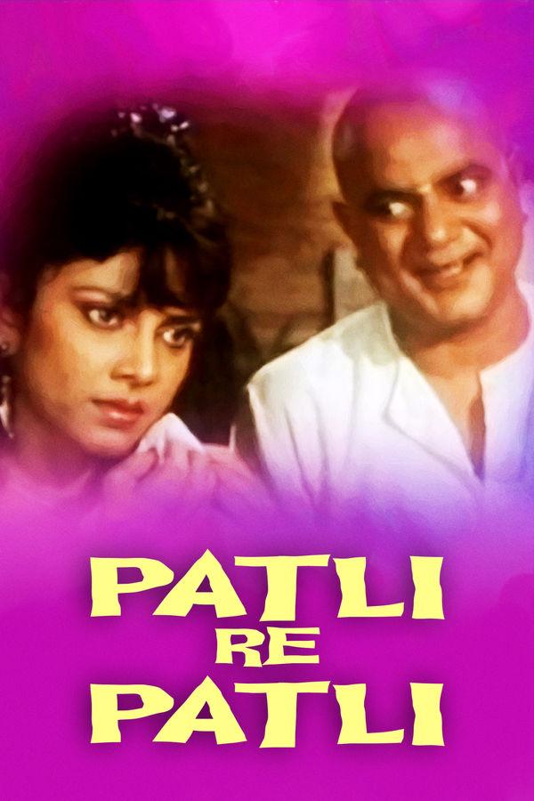 Janardhan Parab Best Movies, TV Shows and Web Series List
