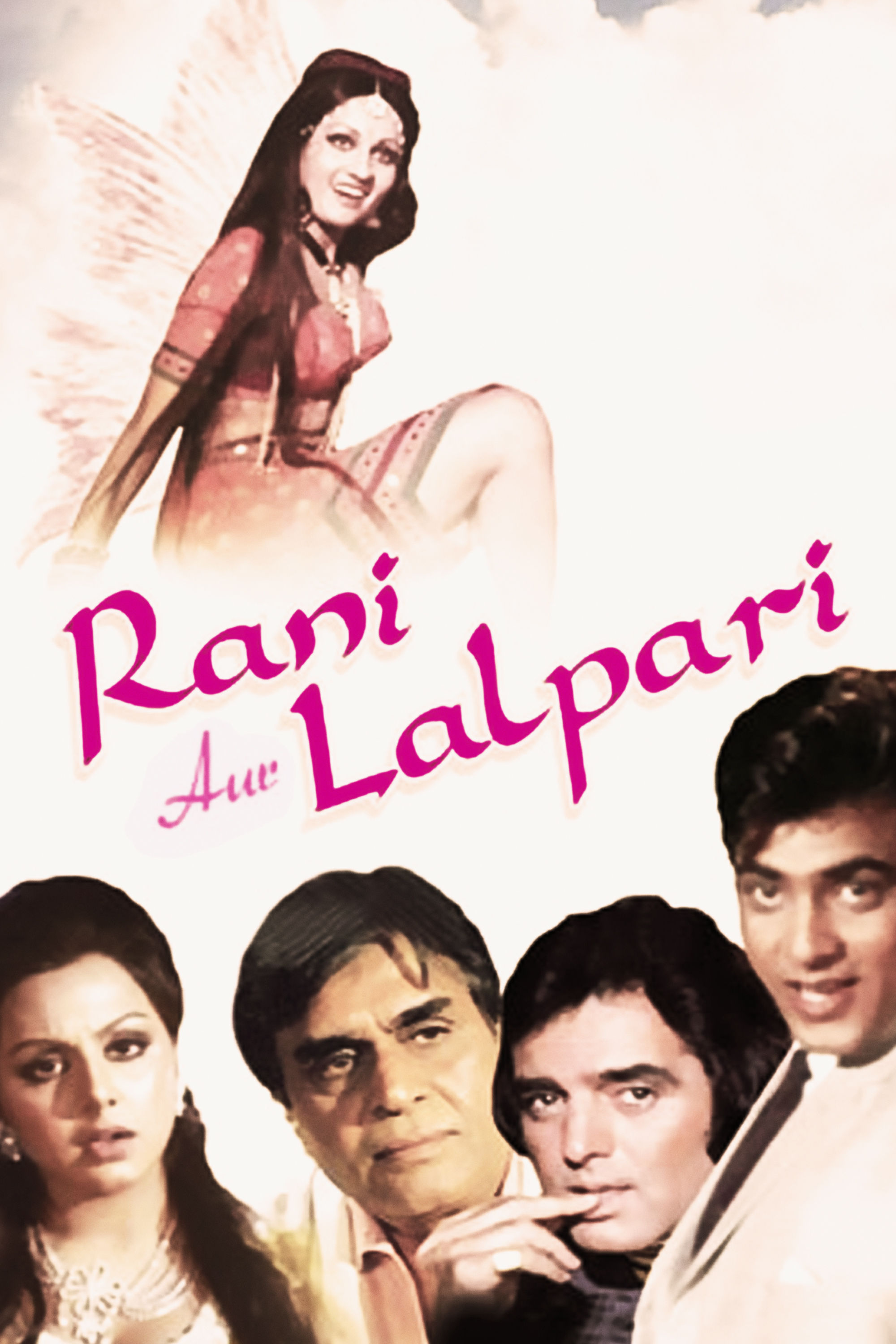 Baby Rani Best Movies, TV Shows and Web Series List