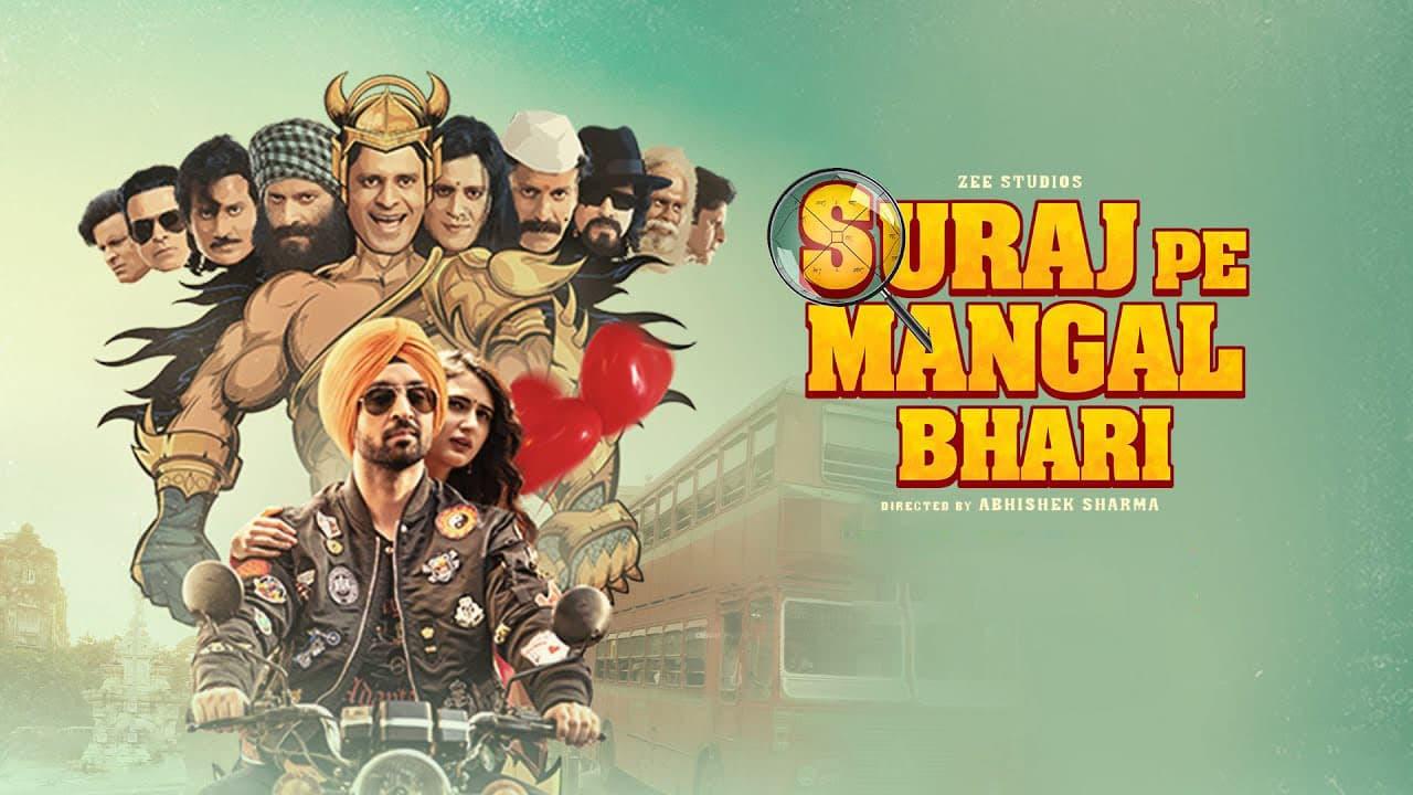 Supriya Pilgaonkar Best Movies, TV Shows and Web Series List