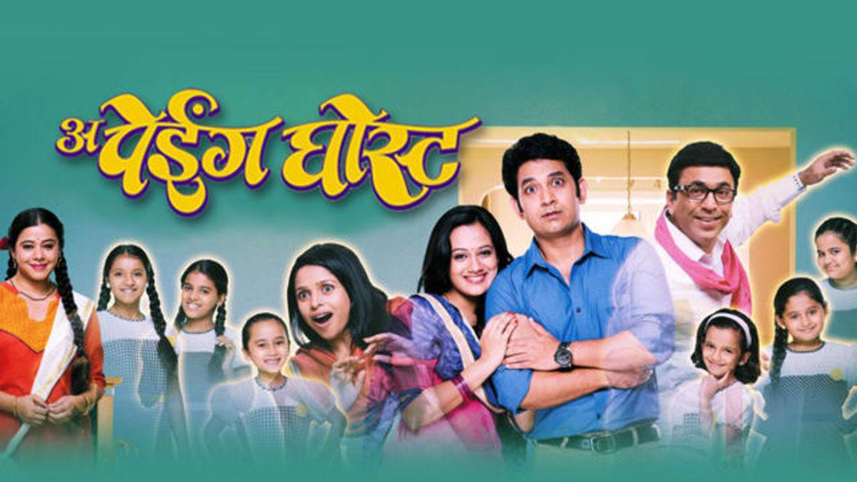Sushrut Bhagwat Best Movies, TV Shows and Web Series List