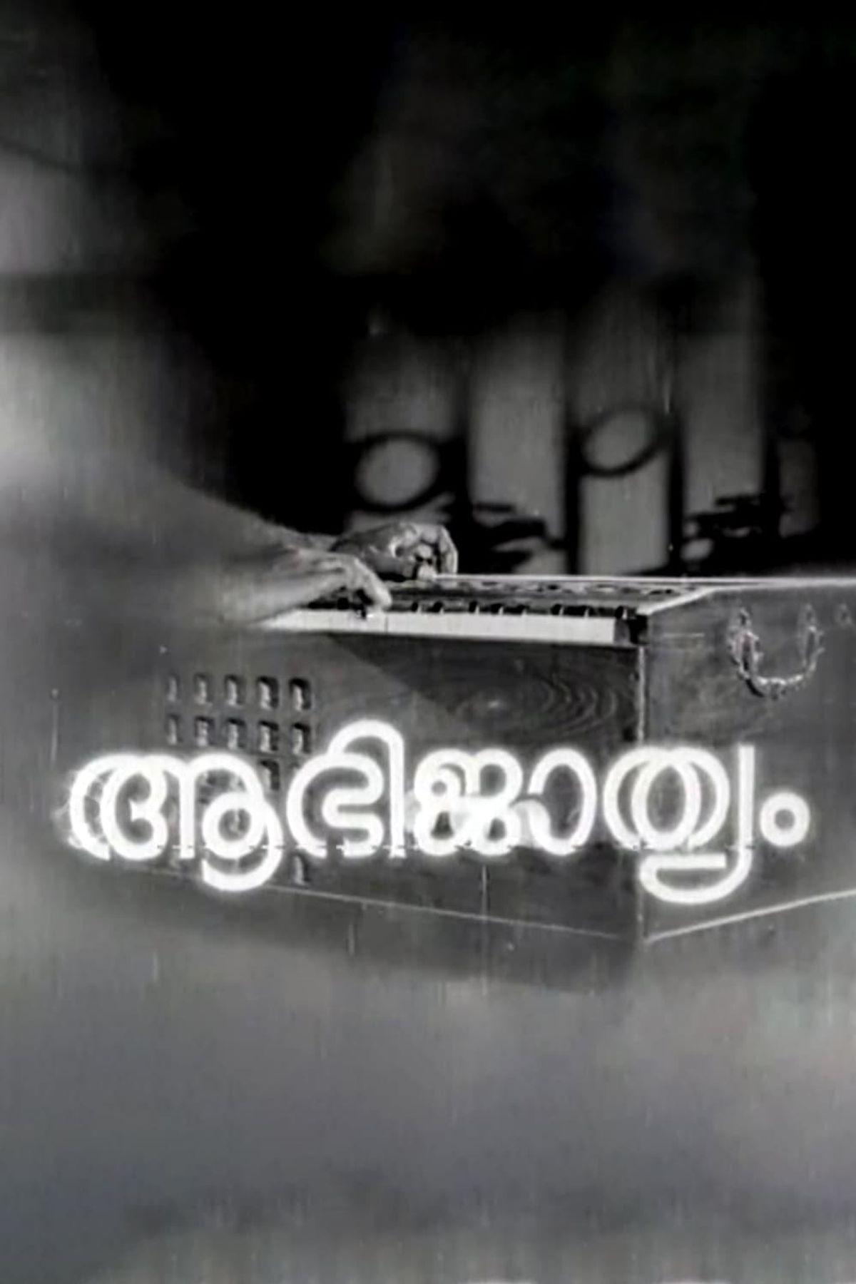 Jaya Guhanathan Best Movies, TV Shows and Web Series List