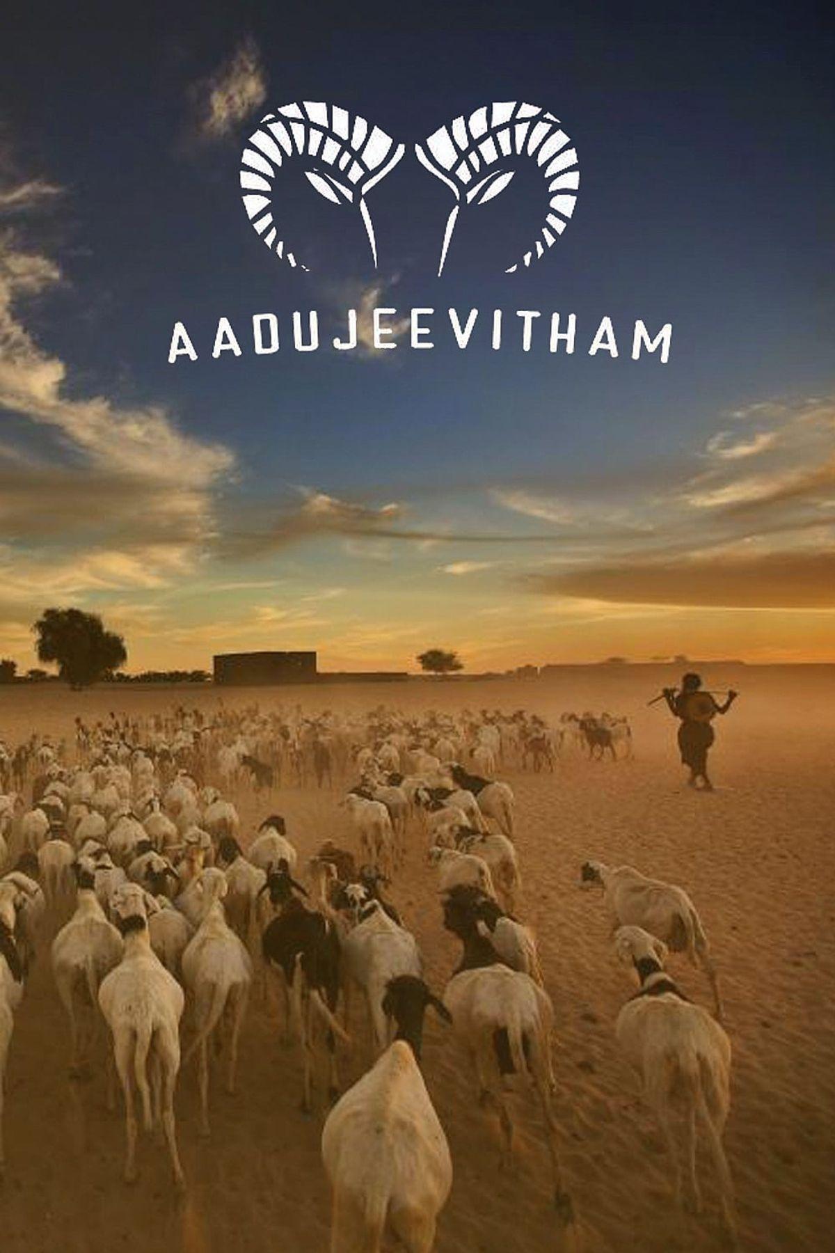 Aadujeevitham