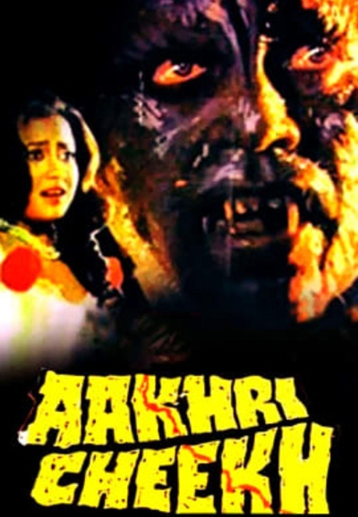 Aakhri Cheekh