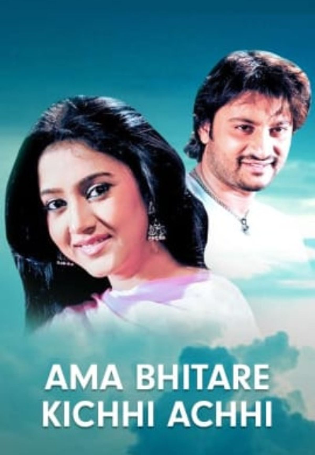 Best Romance movies in Odia