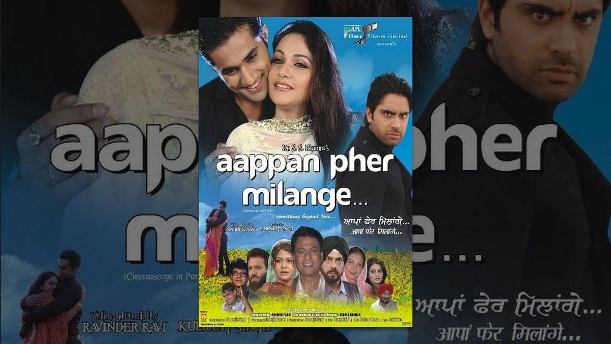 Satwinder Kaur Best Movies, TV Shows and Web Series List