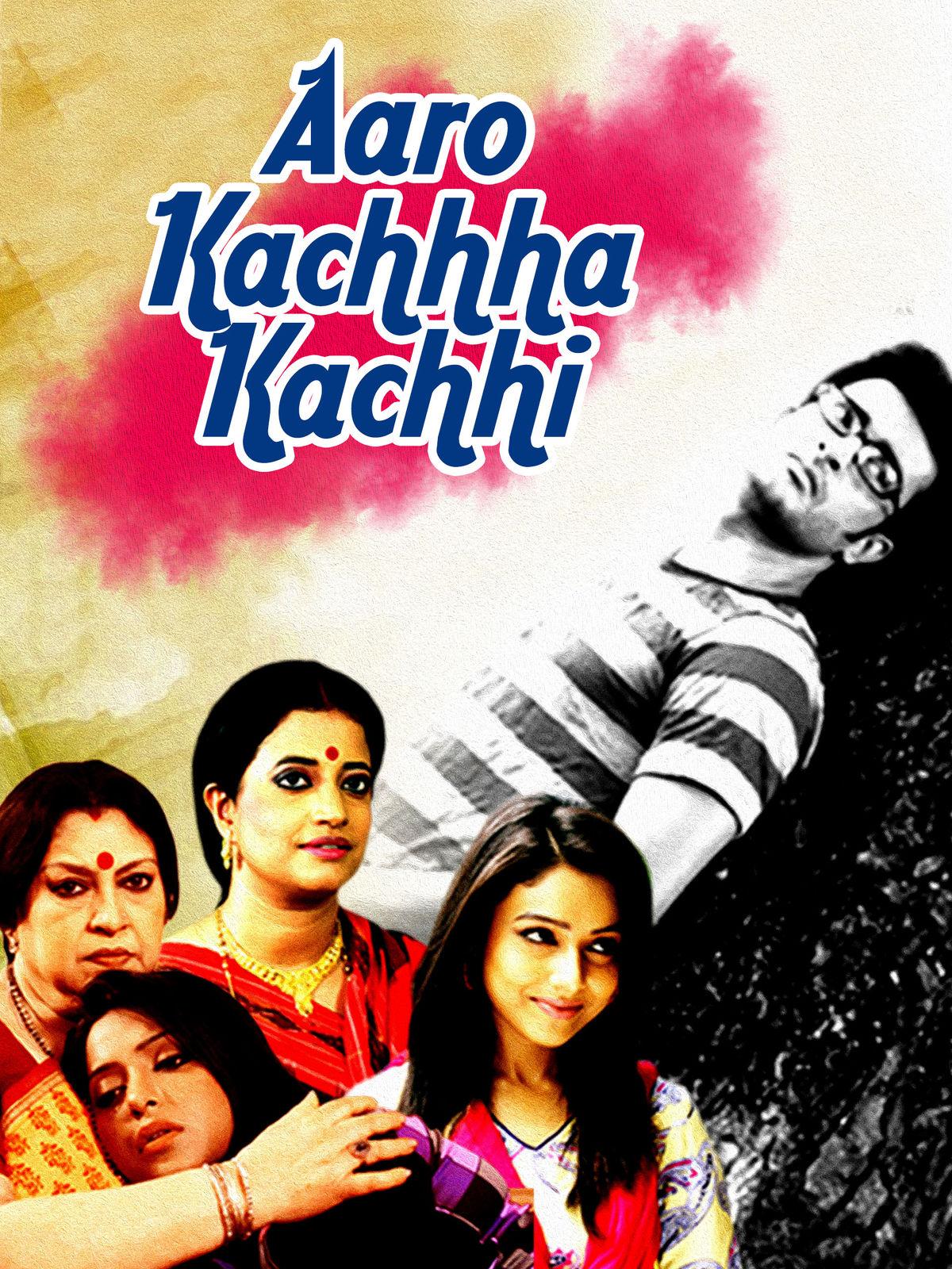 Aaro Kachha Kachhi