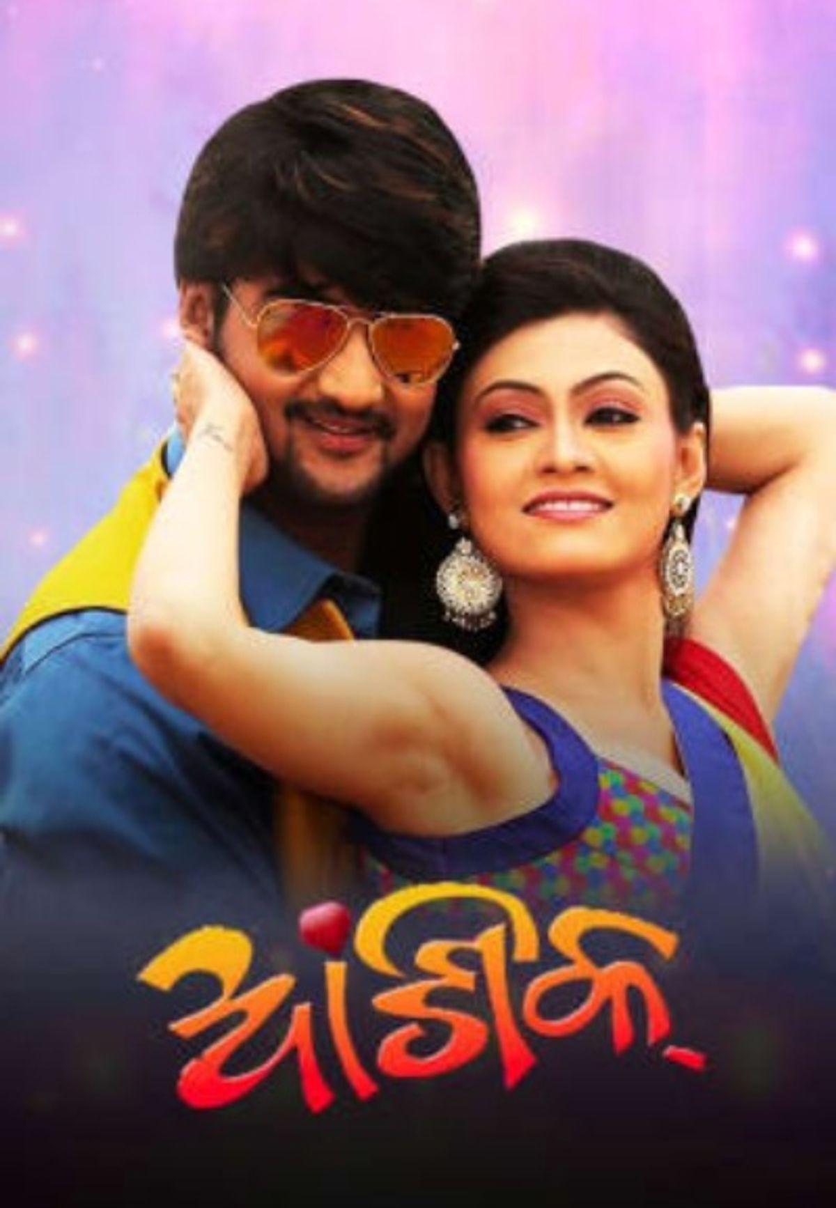 Sambit Acharya Best Movies, TV Shows and Web Series List