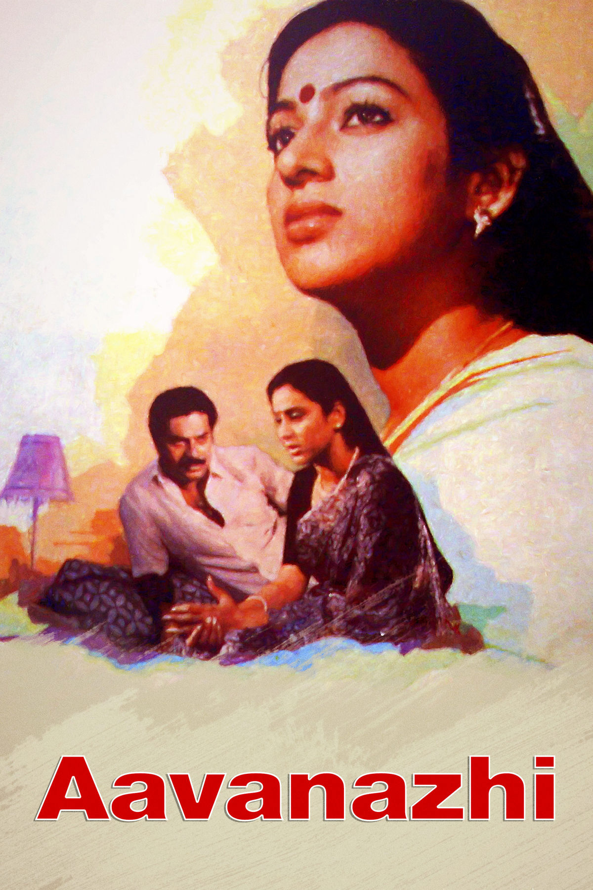 Aavanazhi