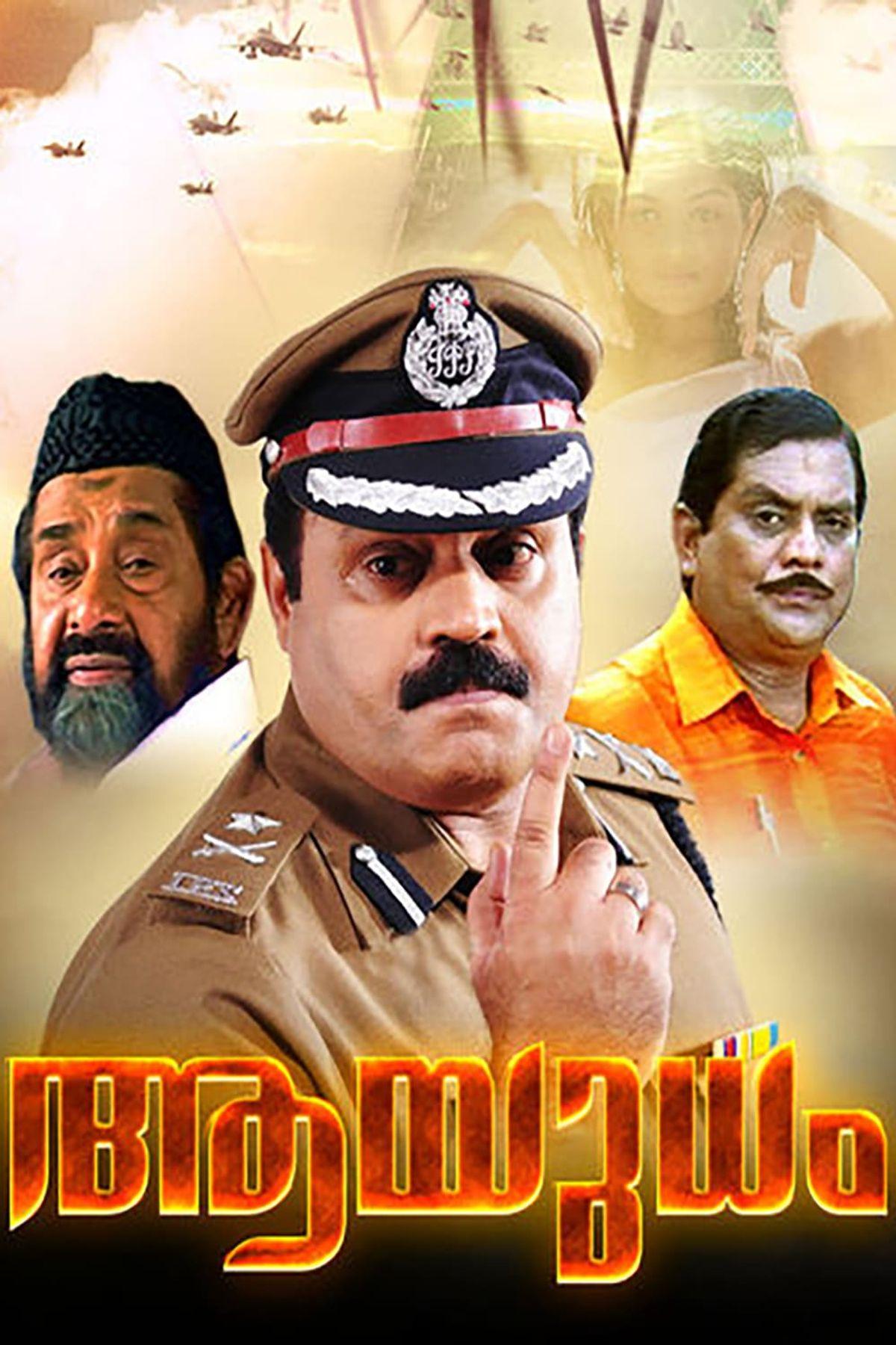 Biju Pal Best Movies, TV Shows and Web Series List
