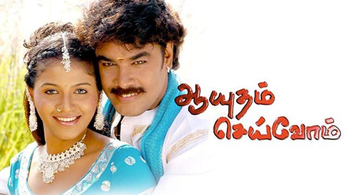 Malavikka Best Movies, TV Shows and Web Series List