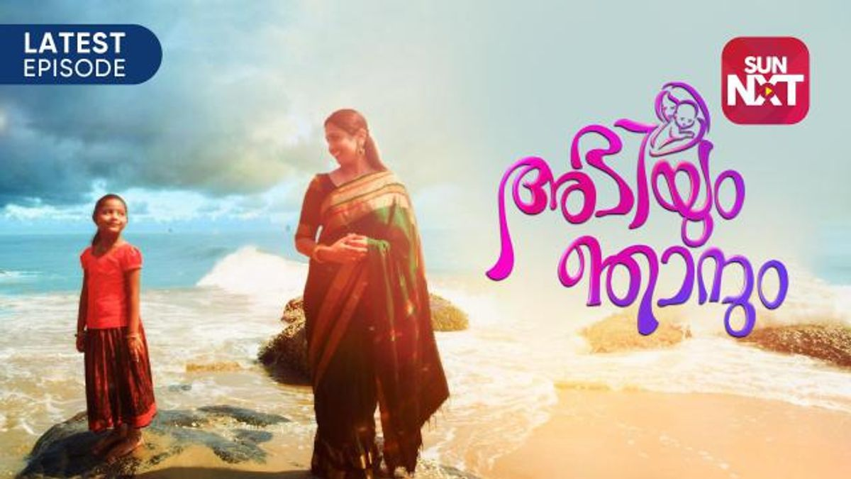 Best Dubbed shows in Malayalam