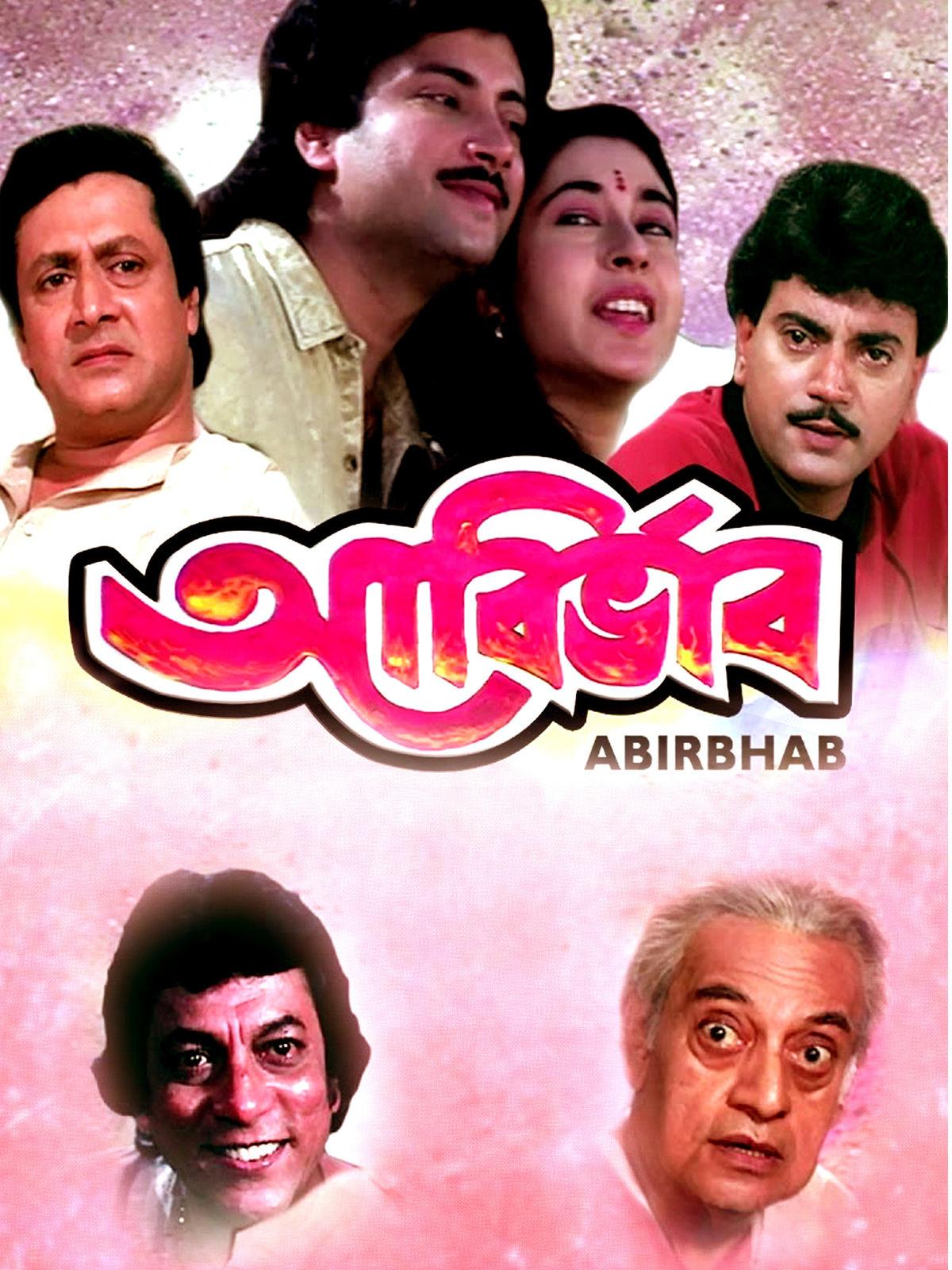 Abirbhab