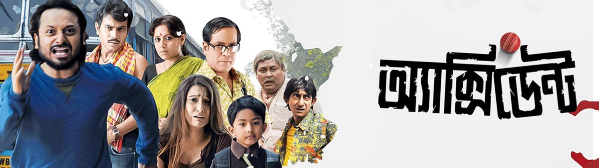 Shibprasad Mukhopadhyay Best Movies, TV Shows and Web Series List