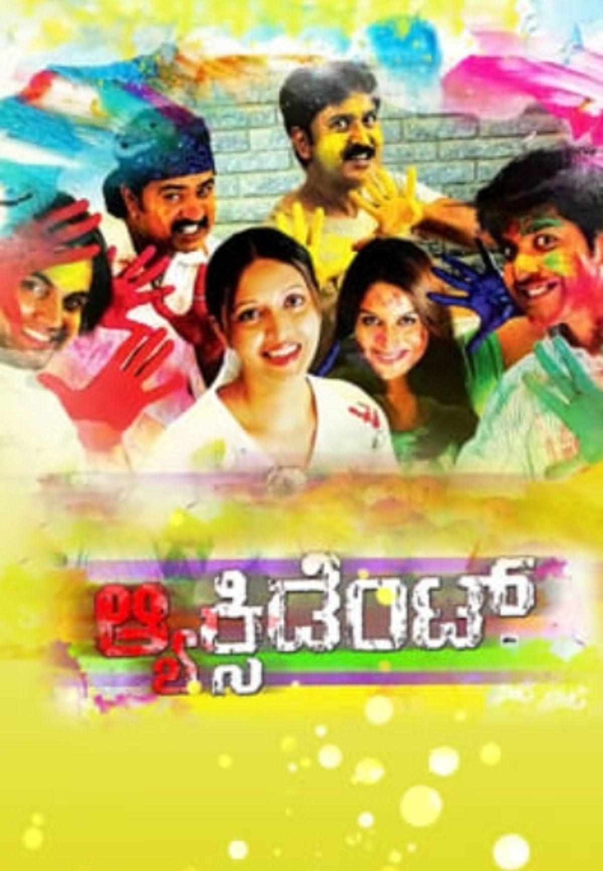 Thilak Shekar Best Movies, TV Shows and Web Series List