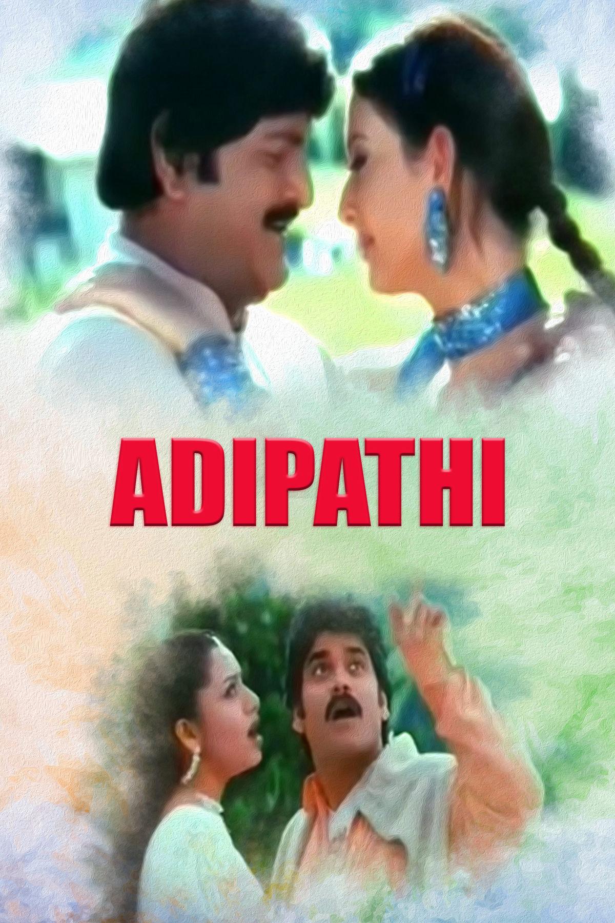 Adhipathi