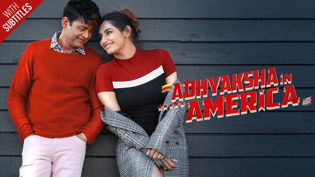 Adhyaksha In America