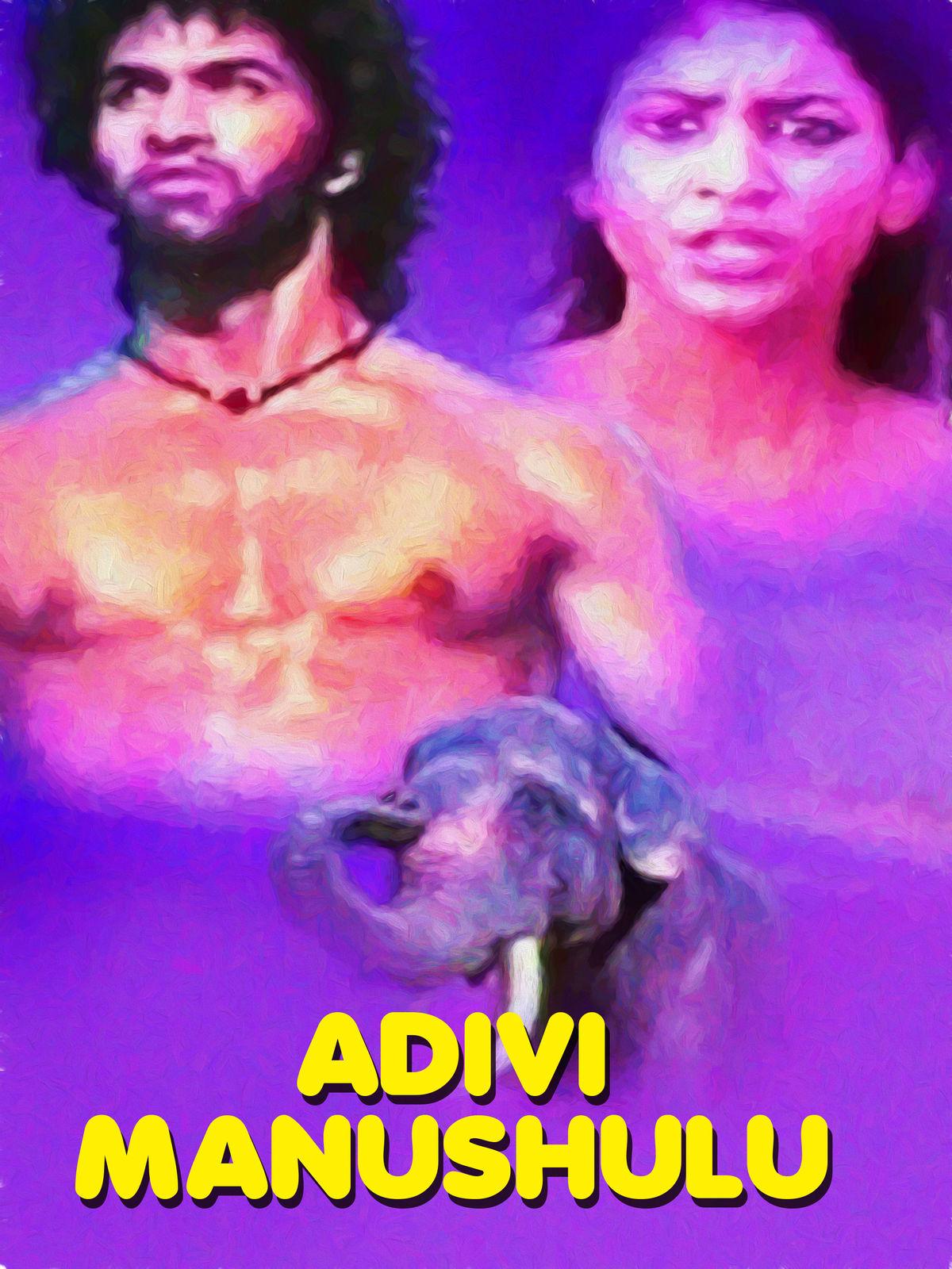 Adivi Manushulu