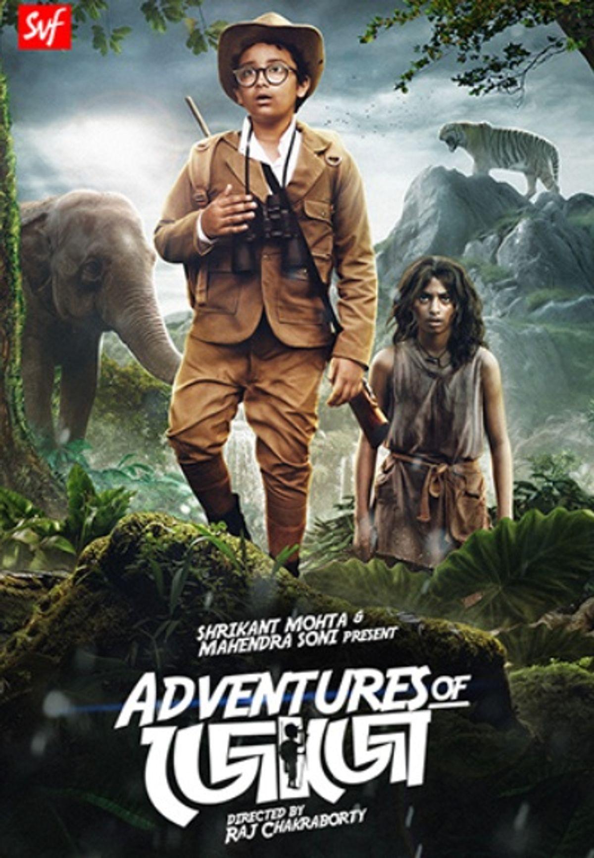 Adventure of Jojo
