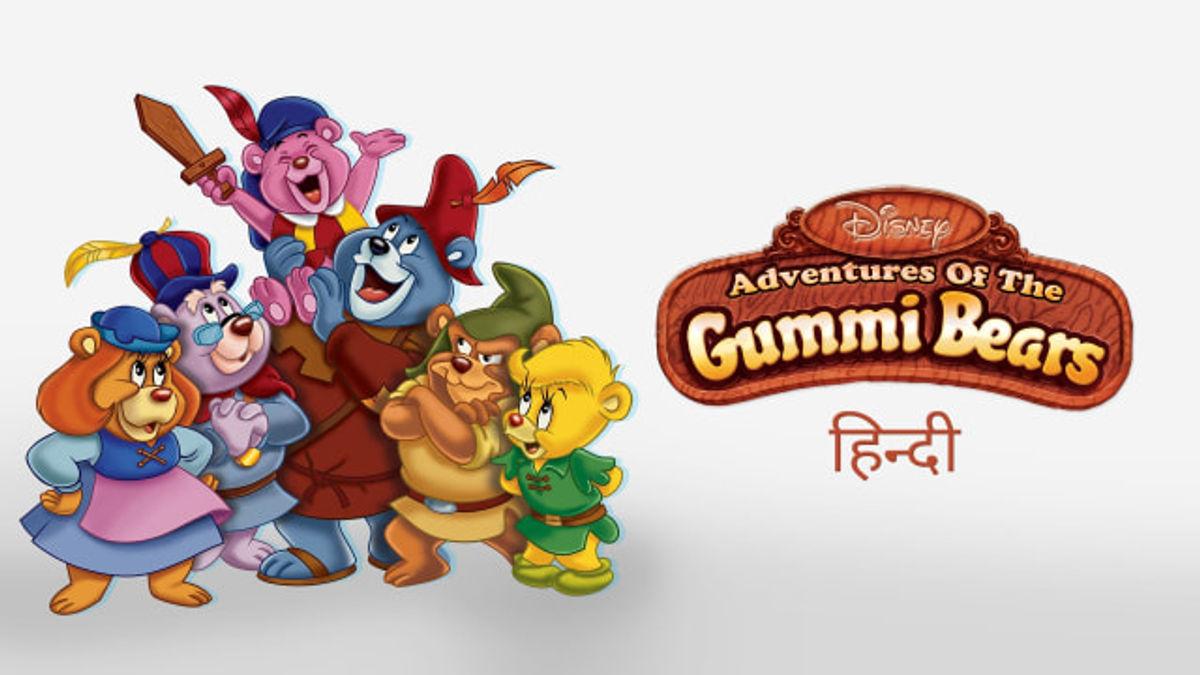 Adventure Of The Gummi Bears