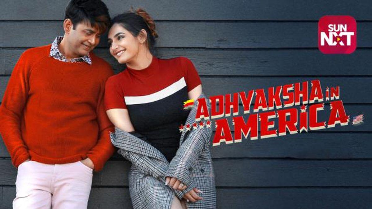 Adyaksha in America