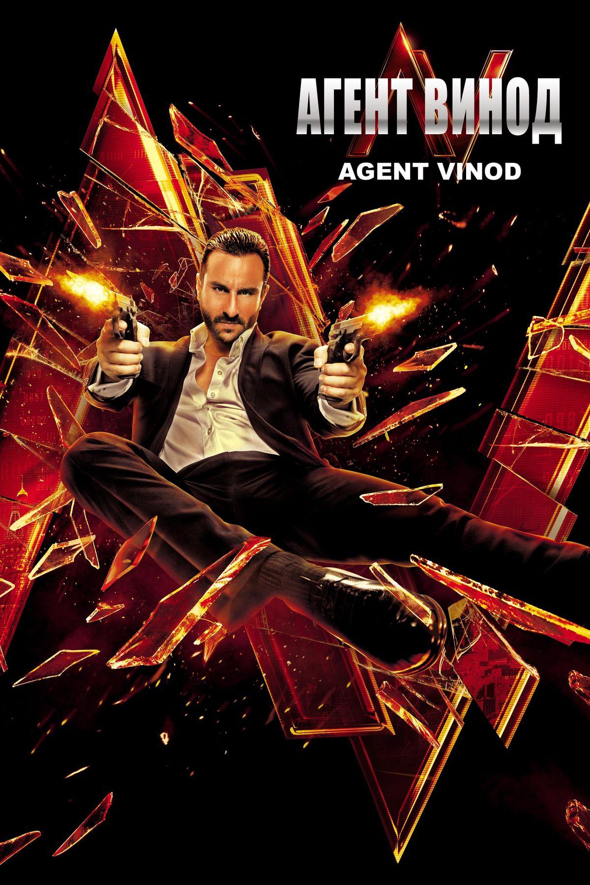 Agent Vinod - Russian