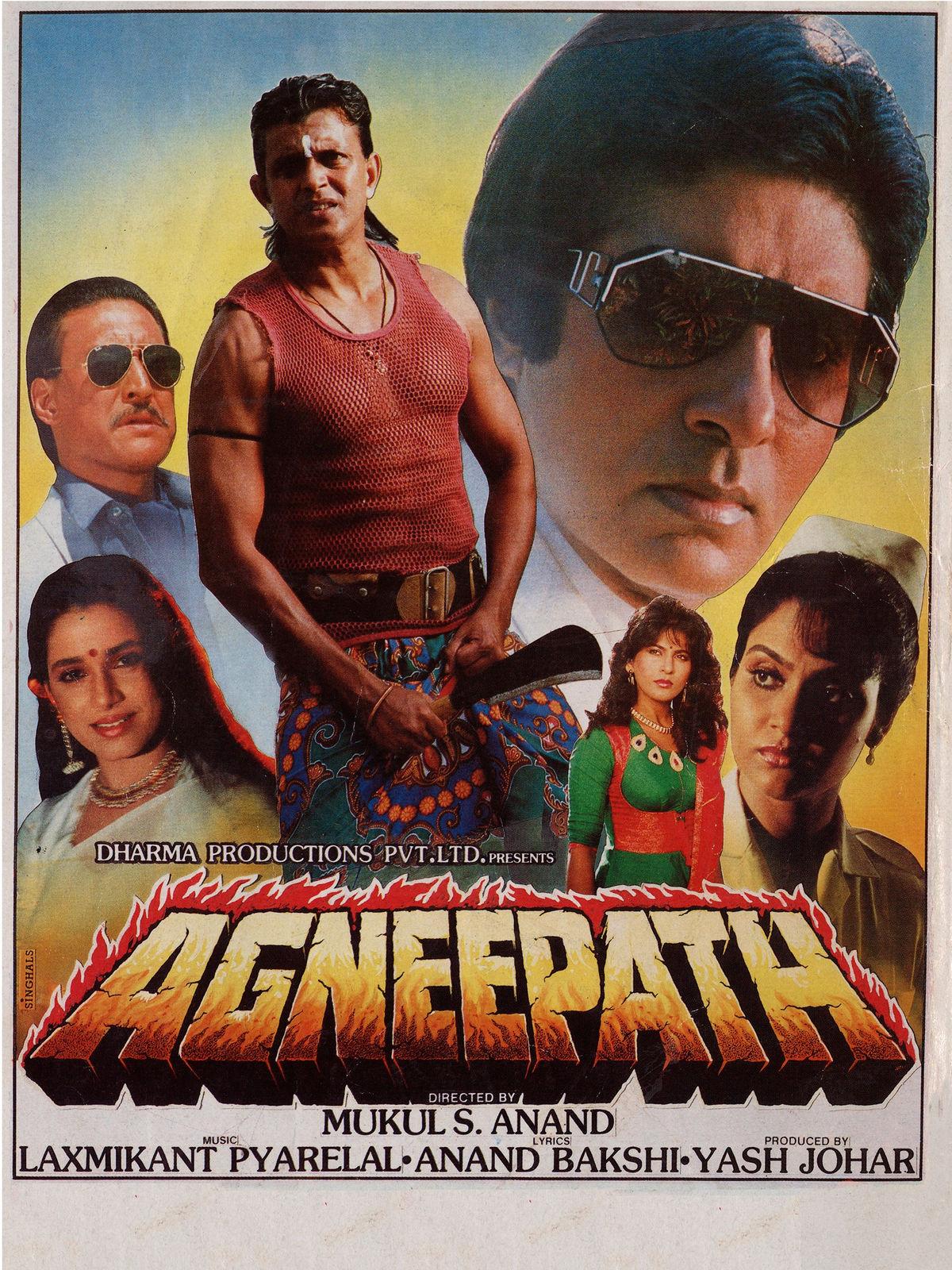 Neelam Kothari Best Movies, TV Shows and Web Series List