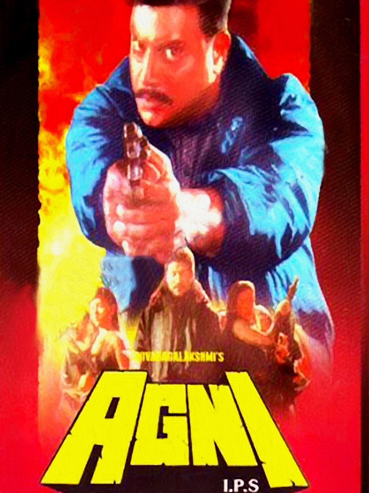 Agni I.P.S.