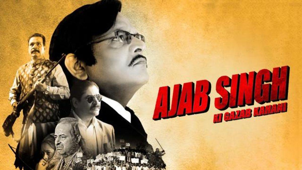 Vikas Giri Best Movies, TV Shows and Web Series List