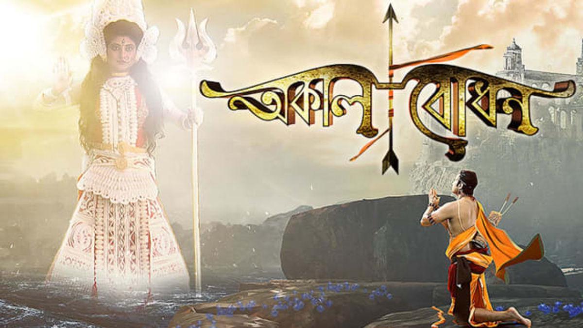 Sreenanda Shankar Best Movies, TV Shows and Web Series List