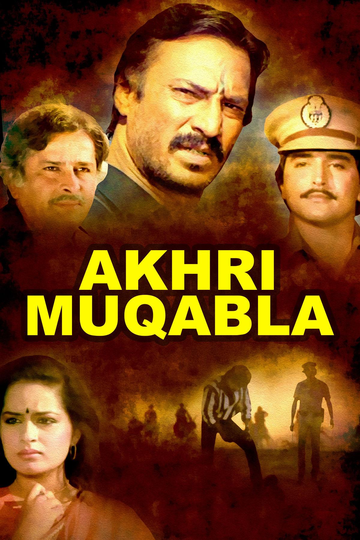 Akhri Muqabla