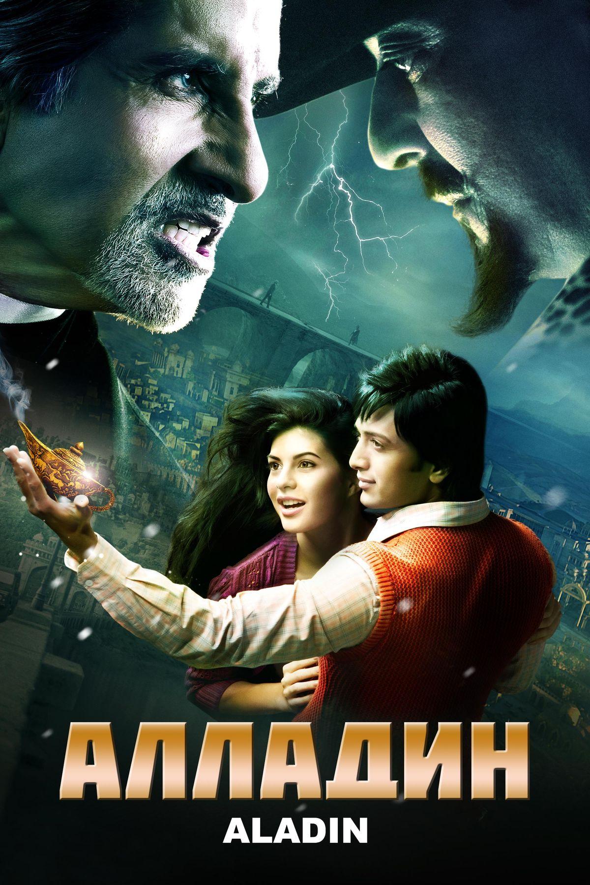 Aladin - Russian
