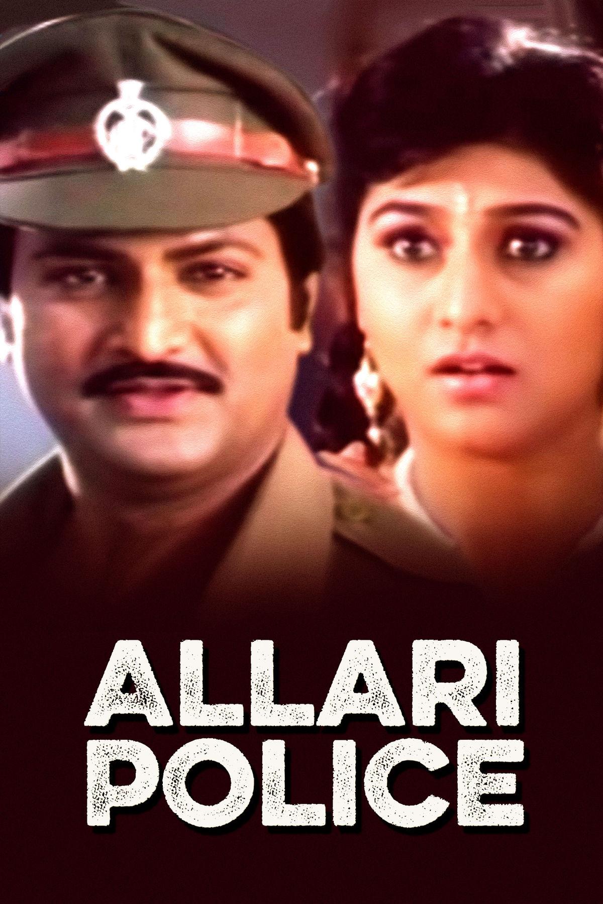 Allari Police