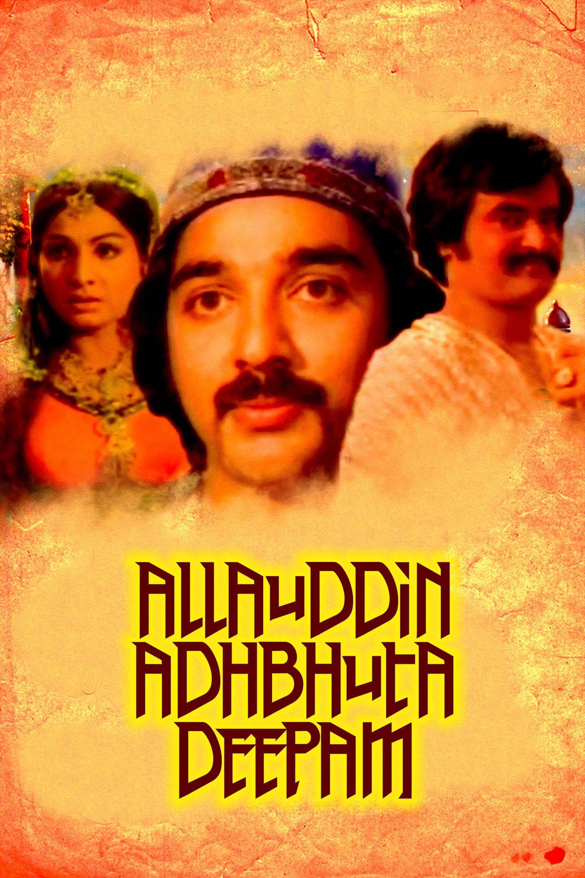 Allauddin Adhbhuta Deepam