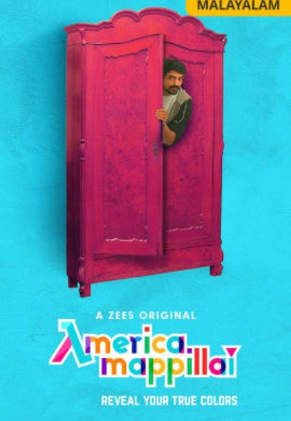 American Cherukkan