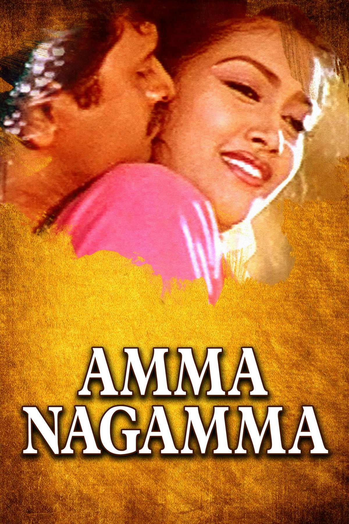 Amma Nagamma