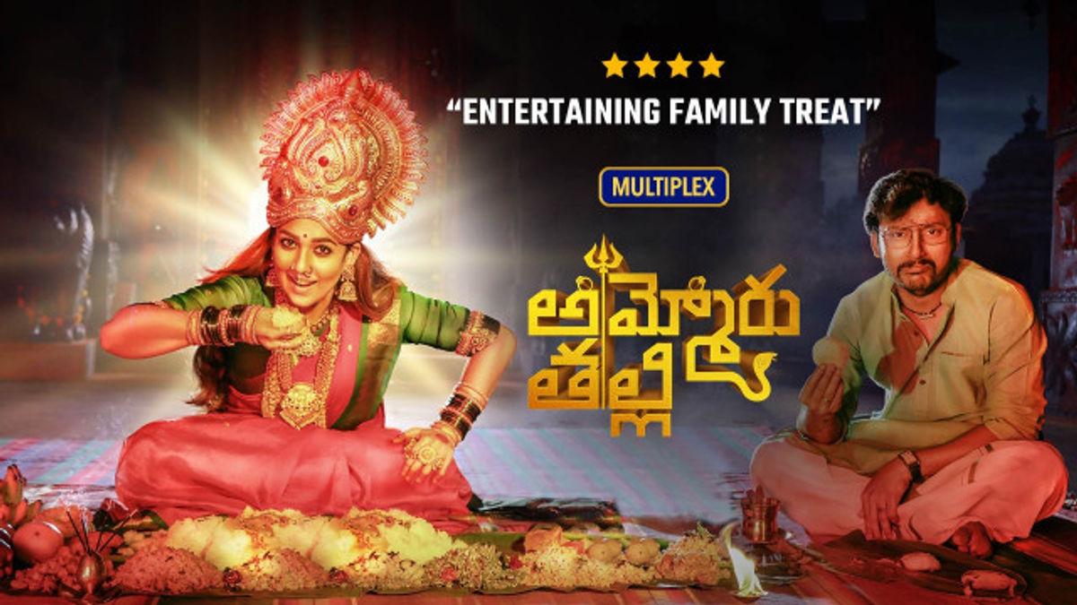 Best Mythology movies in Telugu
