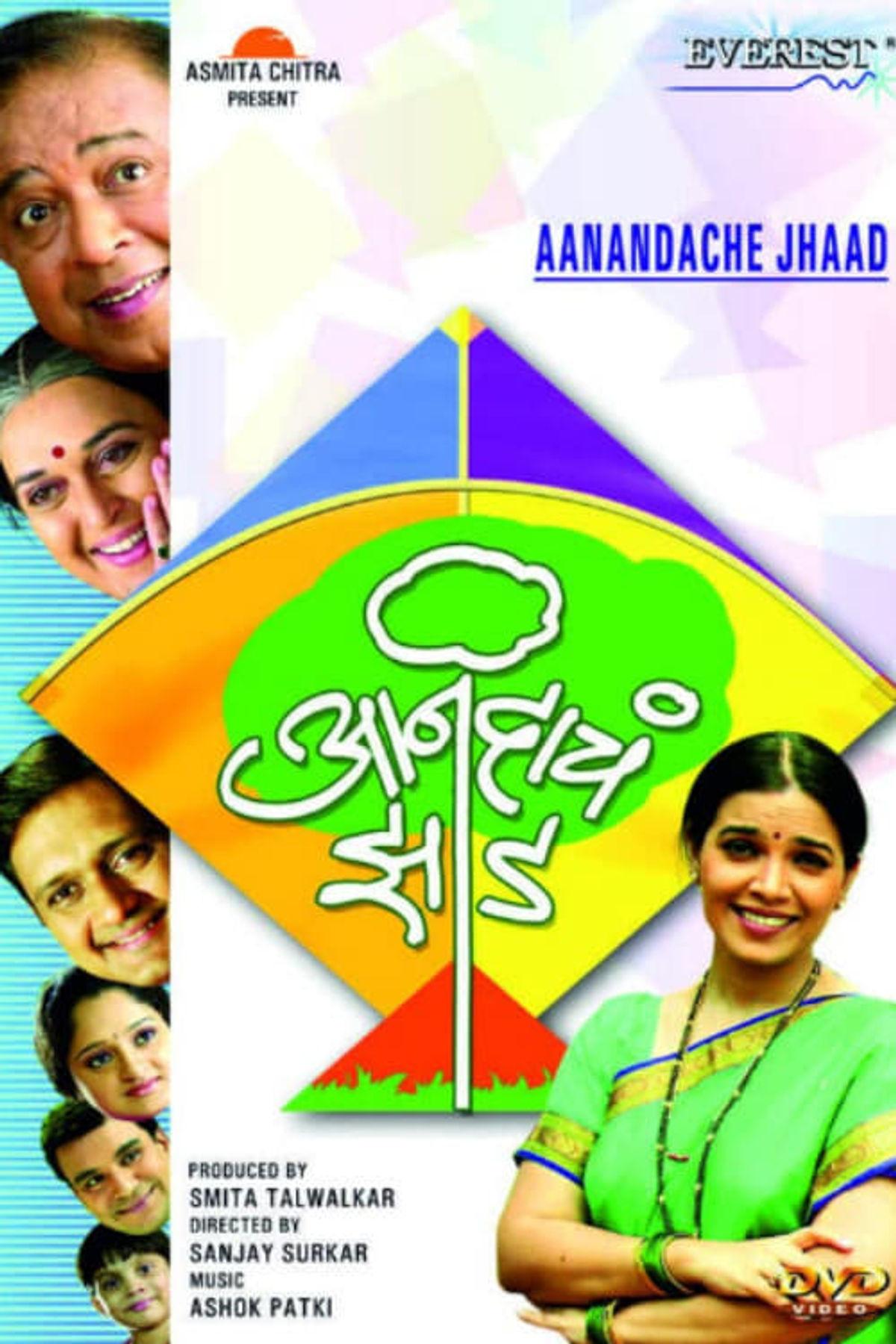 Sanjay Soorkar Best Movies, TV Shows and Web Series List