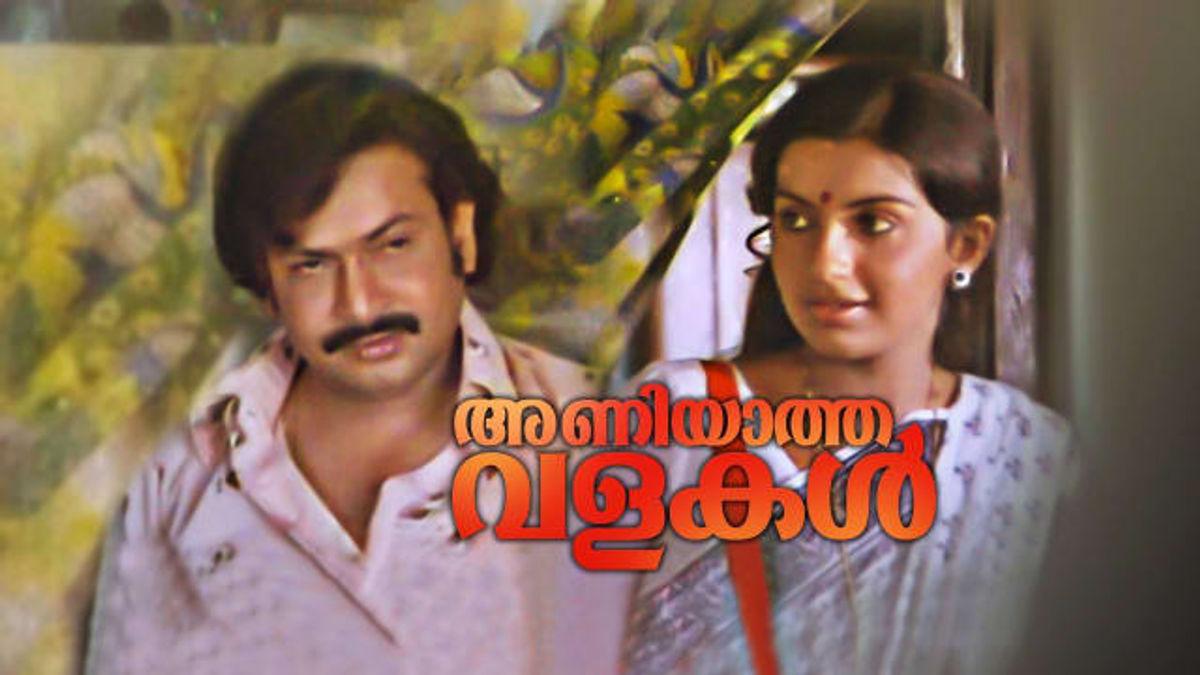 Aniyaatha Valakal