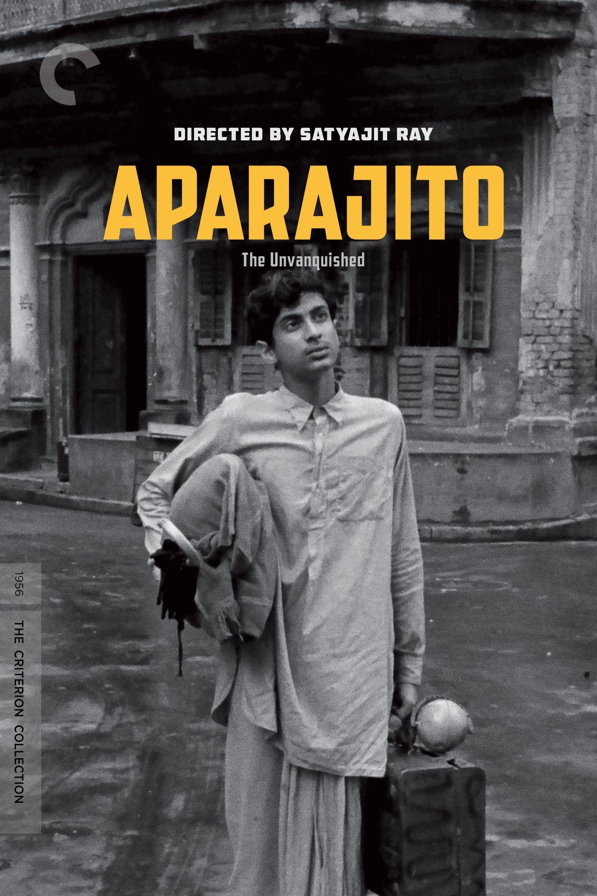 Aparajito (অপরাজিত)