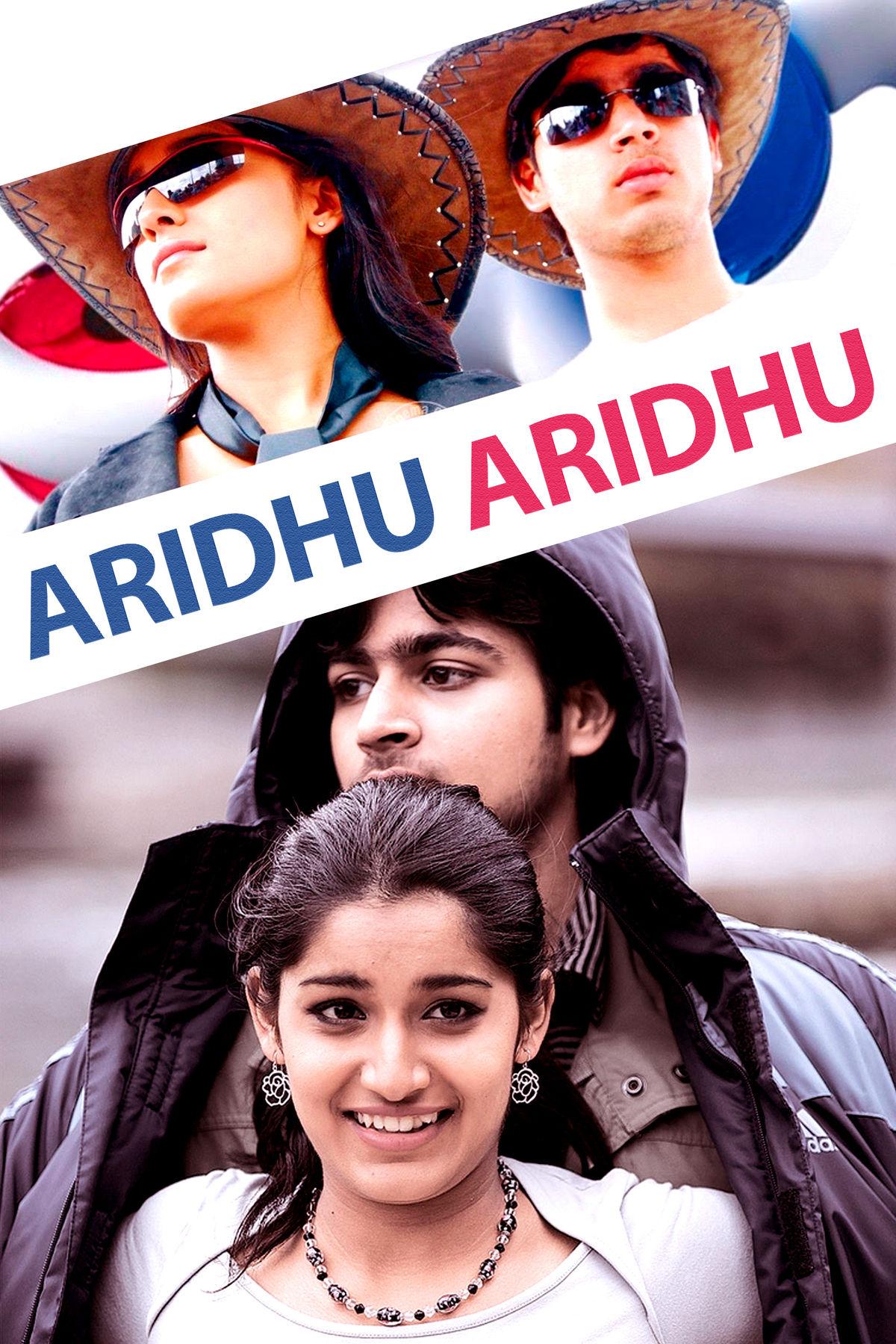 Aridhu Aridhu
