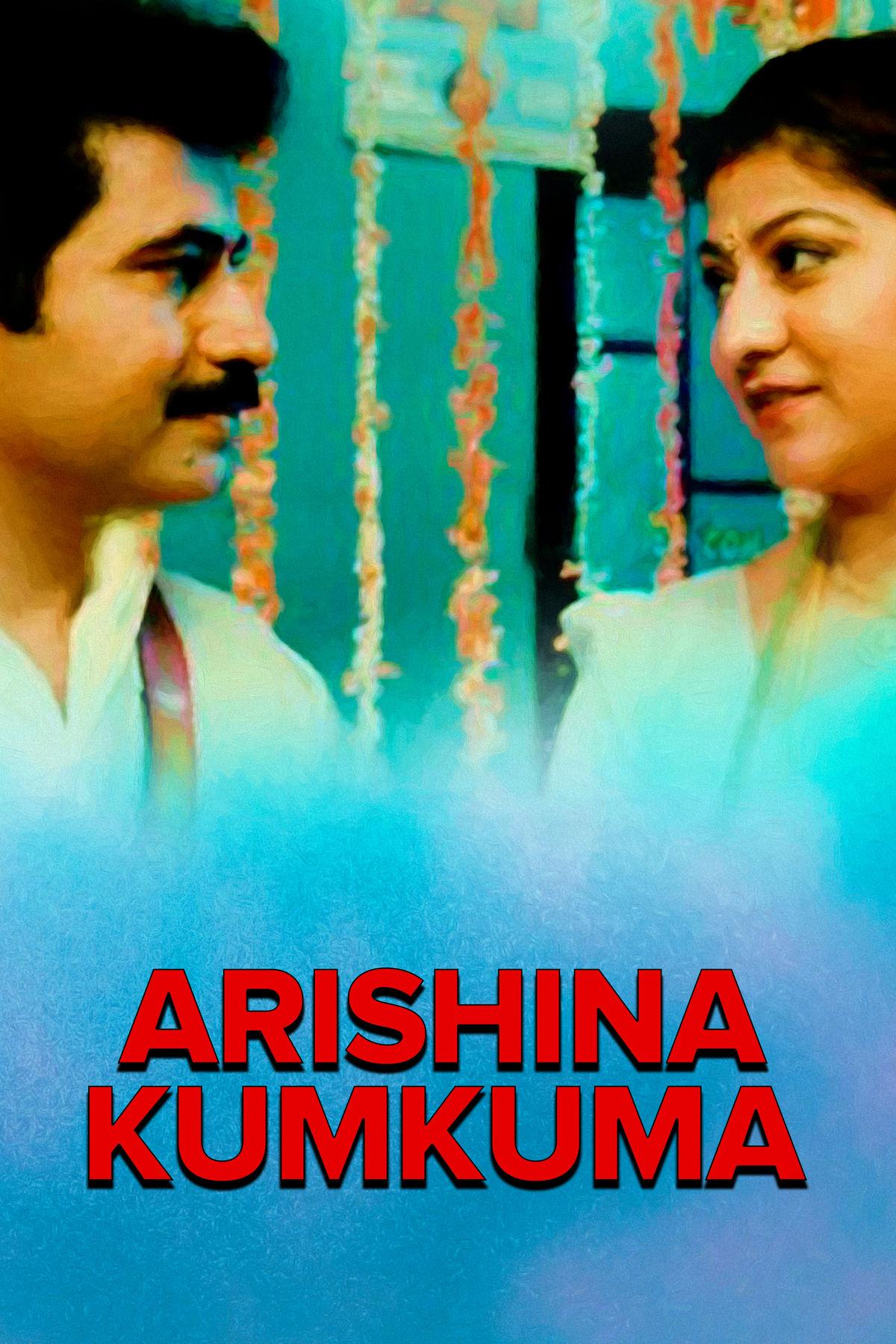 Arishina Kumkuma - 1996