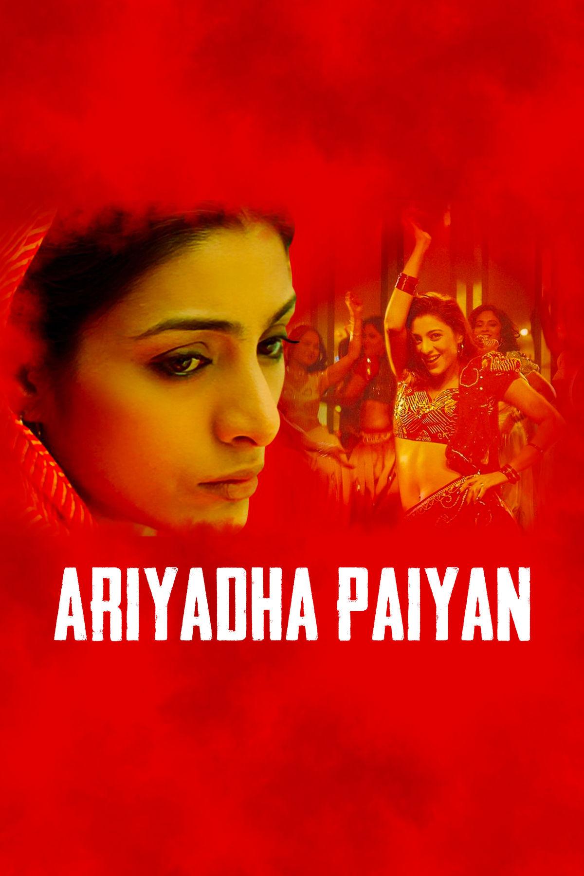 Ariyatha Paiyan
