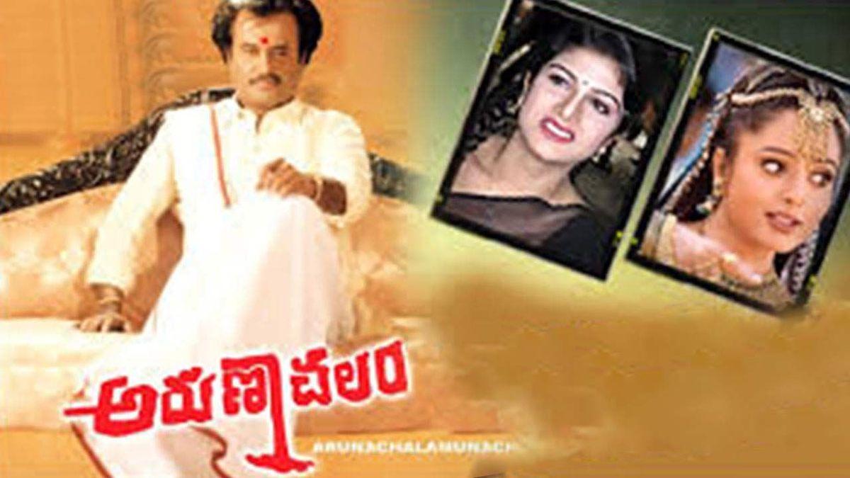 Jaishankar Best Movies, TV Shows and Web Series List