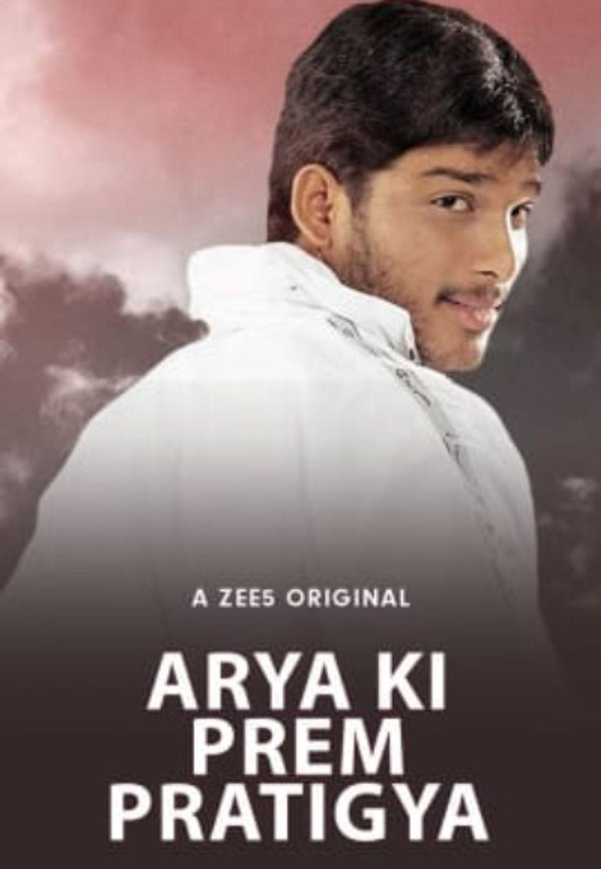 Arya Ki Prem Pratigya