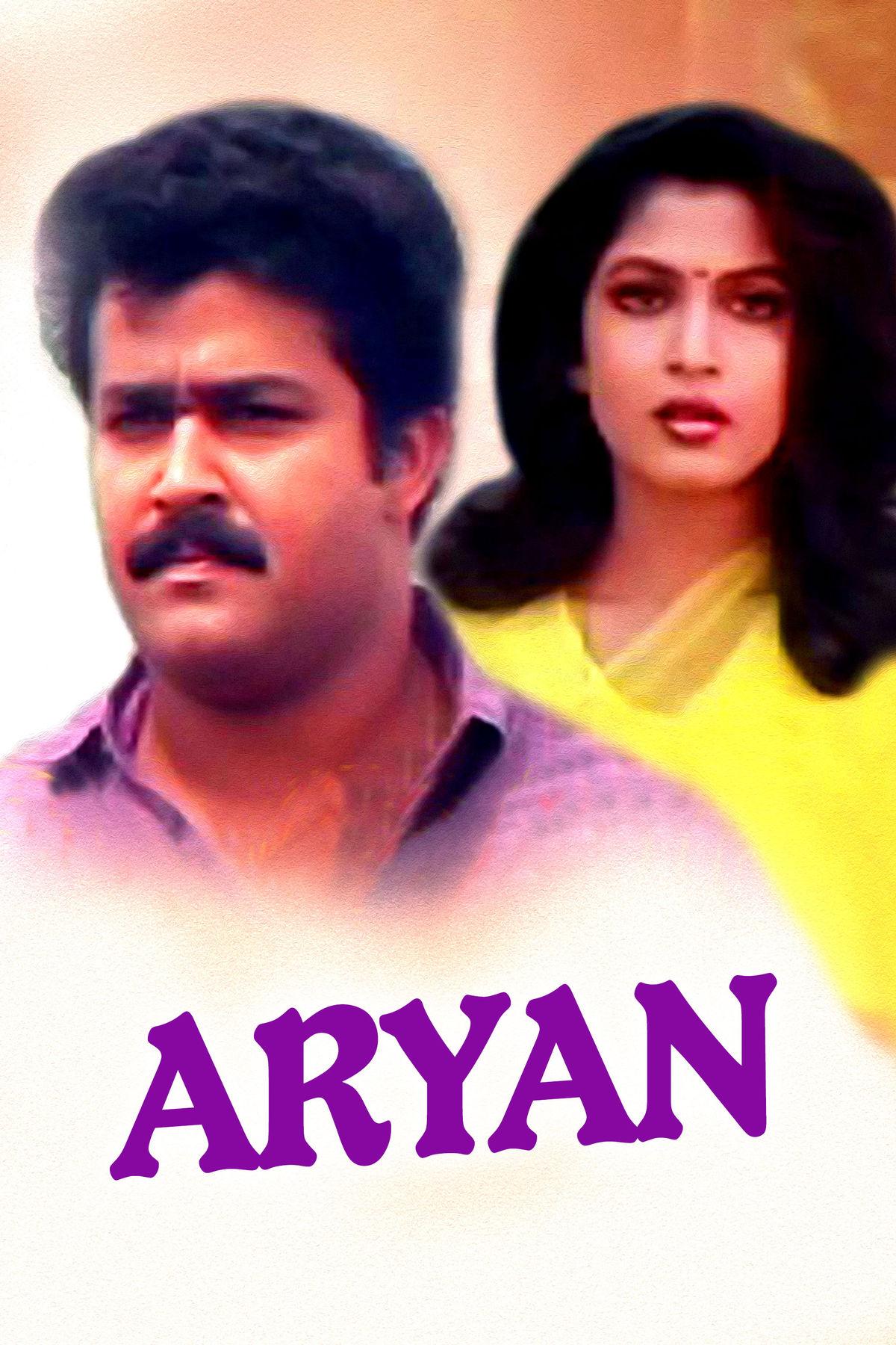Aryan - Malayalam