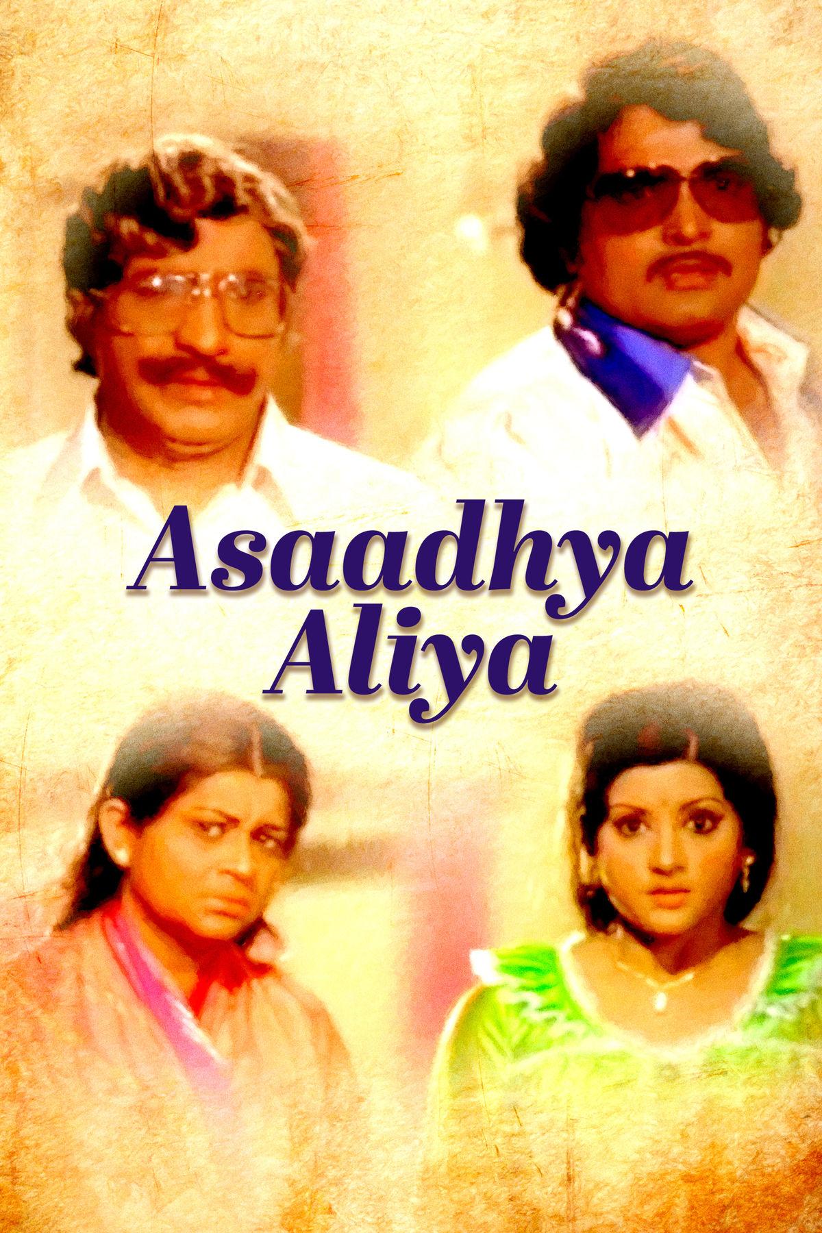 Asaadhya Aliya