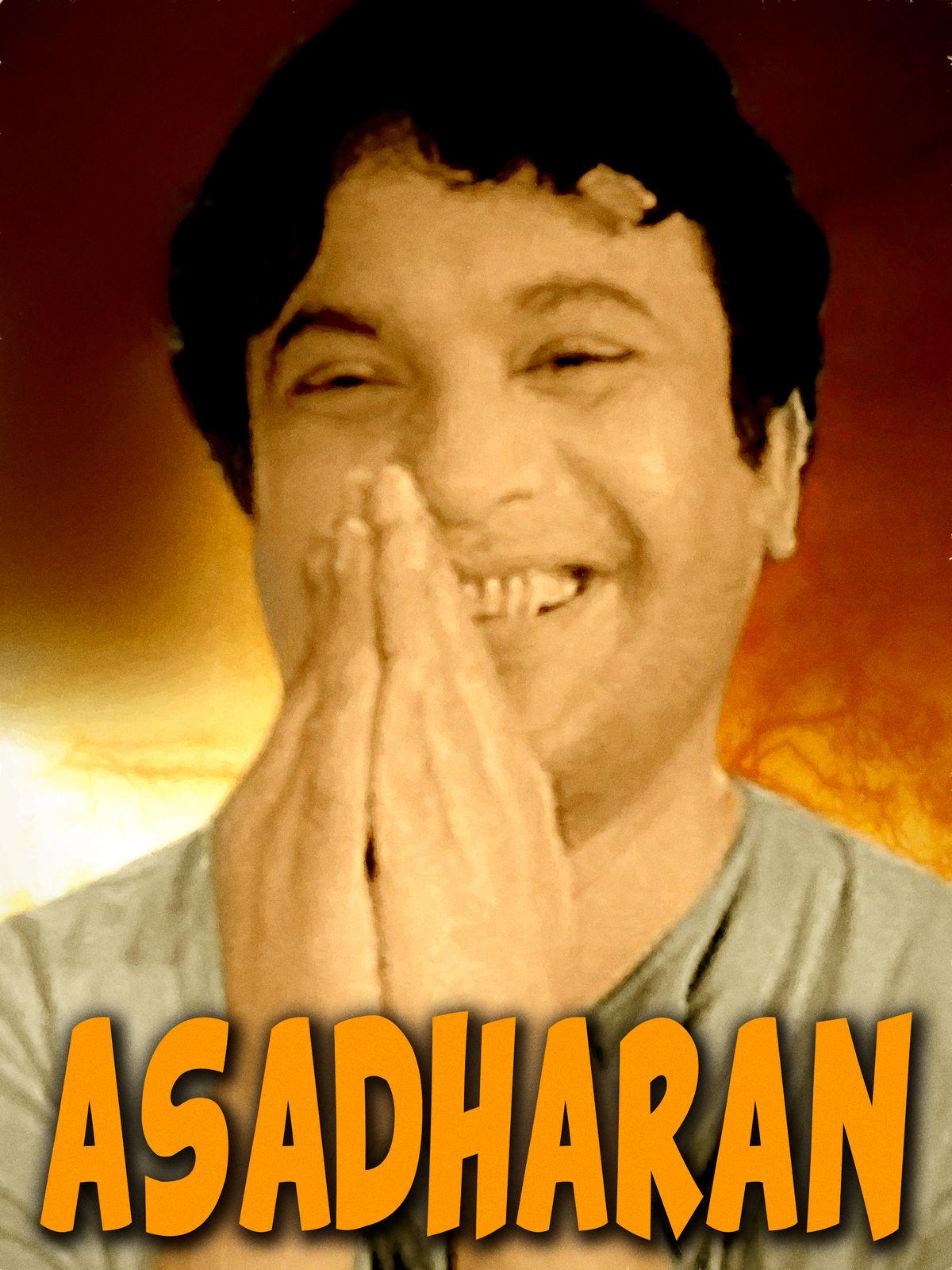 Asadharan