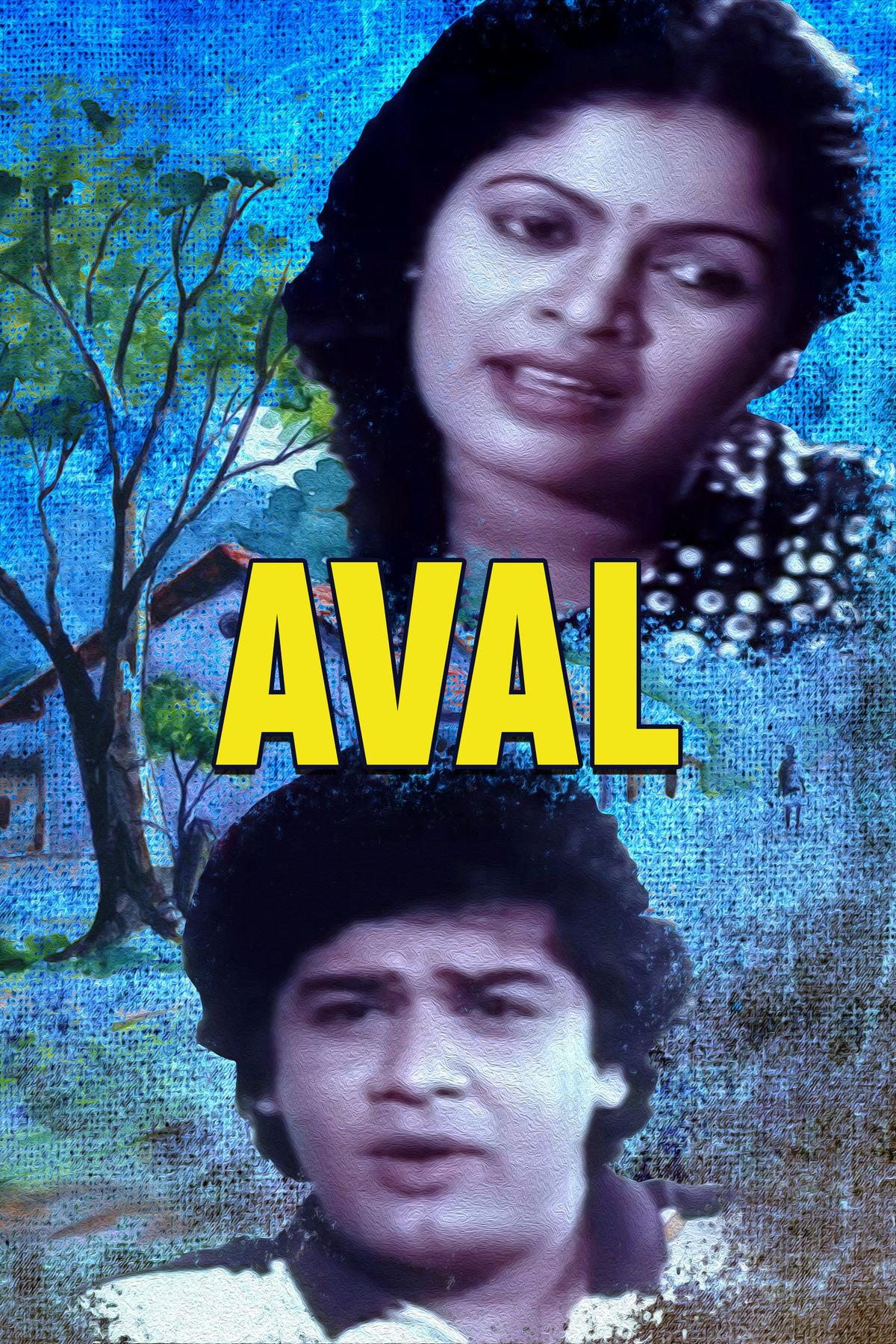 Kedamangalam Ali Best Movies, TV Shows and Web Series List
