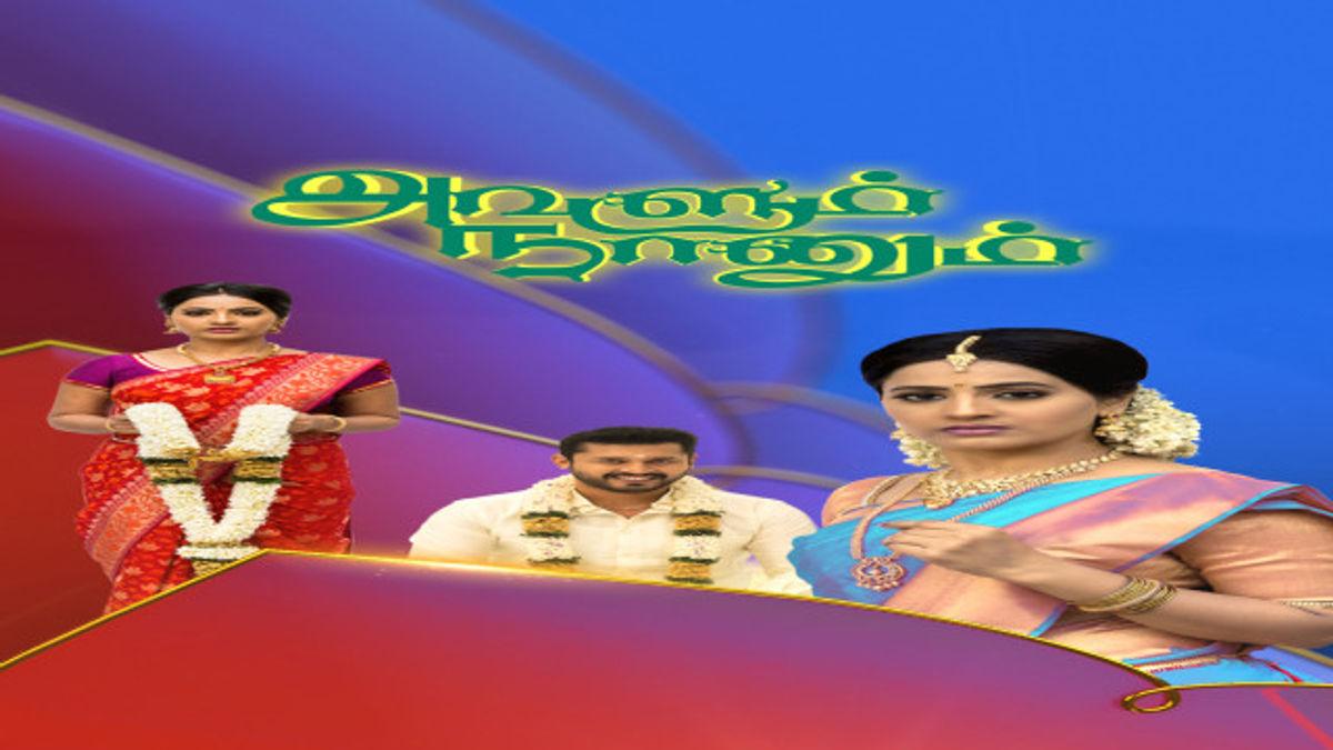 Shri Mahadev Best Movies, TV Shows and Web Series List